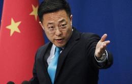 4 hãng truyền thông Mỹ tại Trung Quốc phải báo cáo tình hình tài chính