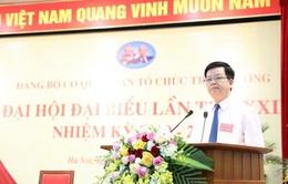 Ông Mai Văn Chính đắc cử Bí thư Đảng ủy cơ quan Ban Tổ chức Trung ương khóa mới