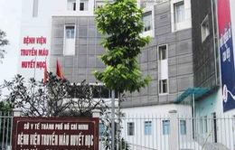 Vụ bệnh viện sử dụng thuốc quá hạn cho bệnh nhi: Có dấu hiệu tráo đổi thuốc?