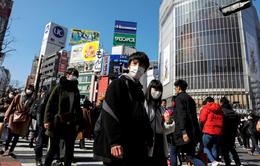 Nhật Bản sửa đổi triển vọng kinh tế tài khóa 2020 về mức âm