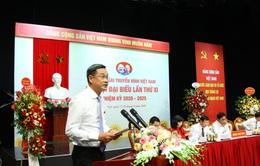Ông Lê Ngọc Quang giữ chức Bí thư Đảng ủy Đài Truyền hình Việt Nam nhiệm kỳ 2020 - 2025