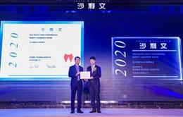 Huawei giành giải thưởng Frost & Sullivan cho giải pháp văn phòng thông minh