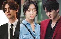 """Phim của bộ đôi """"cửu vĩ hồ"""" Lee Dong Wook - Kim Bum sắp lên sóng"""