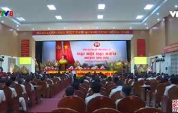 Khai mạc Đại hội Đảng bộ Công an tỉnh Quảng Trị