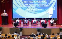 Công tác đối ngoại đóng vai trò tiên phong trong bảo đảm môi trường hòa bình