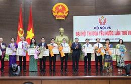 Đại hội Thi đua yêu nước lần thứ IV của Bộ Nội vụ