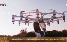 Mỹ: Lầu Năm Góc thử nghiệm xe hơi bay chạy bằng điện