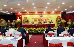 Phát huy nguồn lực, đẩy mạnh đổi mới sáng tạo giữ vững vị trí hàng đầu trong ngành hàng hải Việt Nam