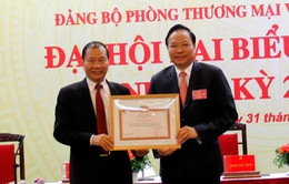 Đảng bộ Phòng Thương mại và Công nghiệp Việt Nam tổ chức Đại hội lần thứ VIII, nhiệm kỳ 2020 - 2025