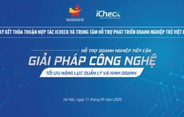 Lễ ký kết thỏa thuận hợp tác giữa Công ty Cổ phần iCheck và Trung tâm Hỗ trợ Phát triển Doanh nghiệp trẻ Việt Nam