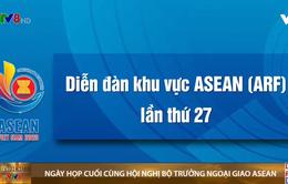 Ngày họp cuối cùng hội nghị bộ trưởng ngoại giao Asean