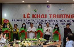 Bệnh viện Phụ Sản Hà Nội khai trương trung tâm tư vấn khám chữa bệnh từ xa