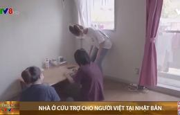 Nhà ở cứu trợ cho người Việt mắc kẹt tại Nhật Bản