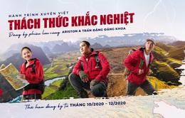 """Công bố dự án """"Hành trình xuyên Việt – Thách thức khắc nghiệt"""""""