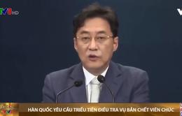 Hàn Quốc yêu cầu Triều Tiên điều tra vụ bắn chết viên chức