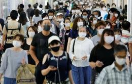 Nhật Bản hỗ trợ sinh viên nước ngoài học bù sau thời gian gián đoạn vì COVID-19