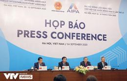 Việt Nam tổ chức Đại hội đồng AIPA 41: Ngoại giao nghị viện vì Cộng đồng ASEAN gắn kết và chủ động thích ứng
