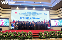 [ẢNH] Khai mạc trọng thể Đại hội đồng AIPA lần thứ 41