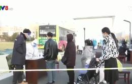 Trung Quốc : 18 triệu dân bị cấm rời khỏi thành phố nhằm ngăn COVID-19 lây lan