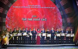 Danh sách các tác giả, tác phẩm đoạt giải Búa liềm vàng năm 2020