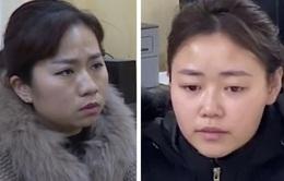Tạm giữ 2 nữ nhân viên để điều tra về hành vi trộm cắp hơn 80 cây vàng