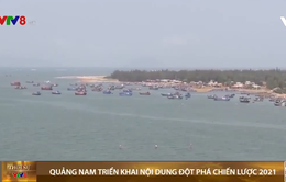 Quảng Nam yêu cầu các địa phương sở ngành đăng ký nội dung đột phá chiến lược 2021