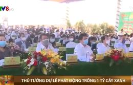 Phú Yên: Thủ tướng Chính phủ dự lễ phát động Tết trồng cây Xuân Tân Sửu 2021