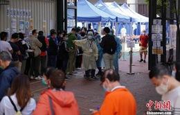 Hong Kong (Trung Quốc) tiêm vaccine cho 7,5 triệu cư dân