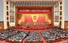 Lưỡng hội Trung Quốc với chiến lược phát triển 5 năm và cải tiến hệ thống bầu cử Đặc khu hành chính Hong Kong