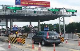 Thủ tướng Nguyễn Xuân Phúc: Nhà nước đầu tư cao tốc không nhằm mục đích thu lợi nhuận