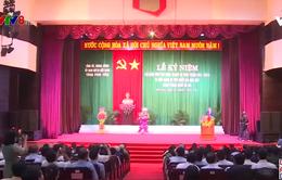 Phú Yên: Kỷ niệm 410 năm hình thành và phát triển