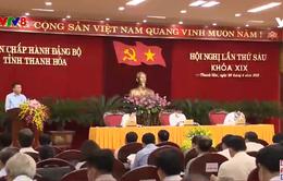 Hội nghị lấy ý kiến về quy hoạch tỉnh Thanh Hoá đến năm 2030