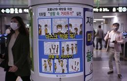 Hàn Quốc cảnh báo phạt nặng các hành vi vi phạm quy định phòng dịch