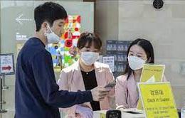 Hàn Quốc đứng trước nguy cơ xuất hiện làn sóng lây nhiễm thứ 4