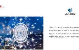 Ngân hàng Trung ương Nhật Bản thử nghiệm đồng tiền kỹ thuật số