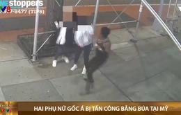 Hai phụ nữ gốc Á bị tấn công bằng búa tại Mỹ
