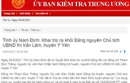 Khai trừ ra khỏi Đảng nguyên Chủ tịch UBND thị trấn Lâm, huyện Ý Yên