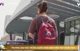 """Sinh viên """"ảo"""" đầu tiên nhập học tại Đại học Thanh Hoa, Trung Quốc"""