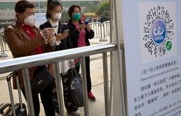 Ứng dụng công nghệ trong chống dịch COVID-19 tại Trung Quốc