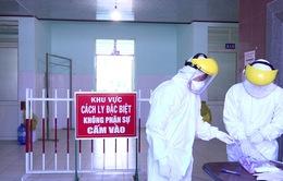 Quảng Ngãi ghi nhận thêm 9 trường hợp dương tính với SARS-CoV-2