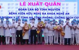 Nghệ An hỗ trợ Hà Tĩnh chống dịch