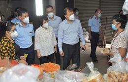 Bộ Công Thương giám sát giá cả hàng hóa tại TP Hồ Chí Minh