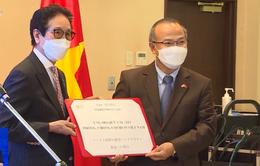 Doanh nghiệp Nhật Bản ủng hộ Quỹ vaccine của Việt Nam 1,3 tỷ đồng