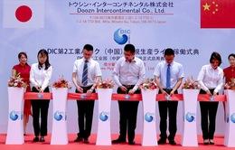 Tập đoàn Doozn Intercontinental Co.,Ltd ( JAPAN) khánh thành nhà máy số 2