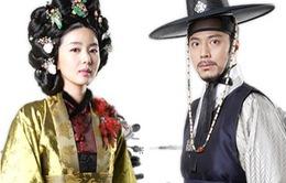 Han Jae Suk - Park Sol Mi: Vẫn đang yêu