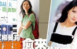 Ngôi sao Hong Kong Lam Khiết Anh mất tích?
