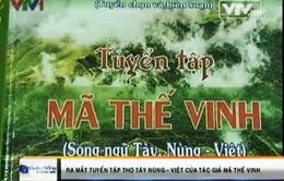 Ra mắt tuyển tập song ngữ Tày, Nùng - Việt