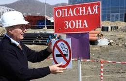 Nga cấm hút thuốc lá tại nhiều địa điểm trên cả nước