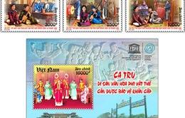 Phát hành bộ tem bưu chính về Ca trù