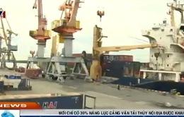 Mới chỉ có 30% năng lực cảng vận tải thủy nội địa được khai thác